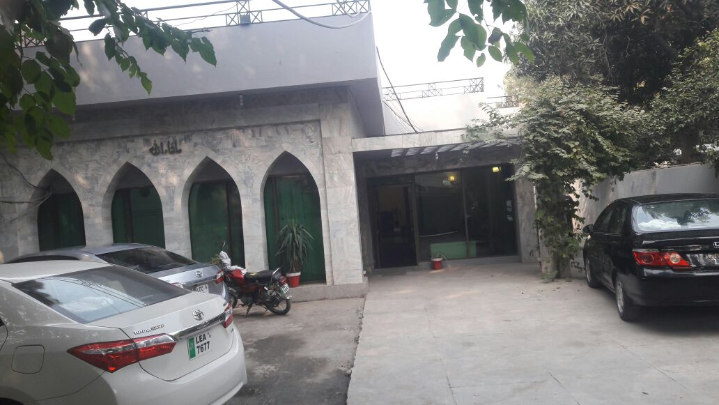 Hotel Executive's Lodge (LAHORE)